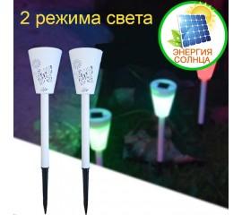 """Газонный светильник """"Ажурный белый"""" на солнечной батарее, 2 режима света - RGB + белый"""