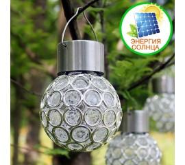 """Солнечный подвесной декор """"Ажурный шар"""", свет - белый"""