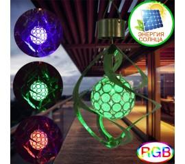 """Солнечный подвесной фонарик """"Абстракция"""", RGB - переливание цветов"""