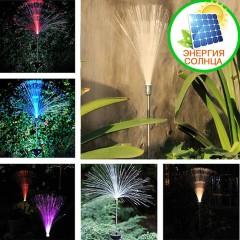 """Садовый декор """"Лучи"""", на солнечной батарее, RGB"""