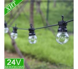 """Светодиодная гирлянда """"Лофт"""" 20 прозрачных ламп, 10 метров"""