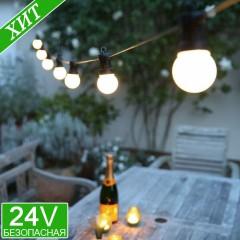 """Светодиодная гирлянда """"Лофт"""" 20 матовых ламп, 10 метров"""
