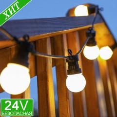 """Светодиодная гирлянда """"Лофт"""" 10 матовых ламп, 5 метров"""