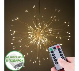 """Подвесной LED декор """"Мерцающие лучи"""" 180 л, 60 линий, USB, теплый-белый + адаптер"""