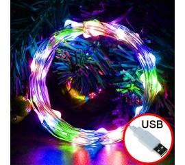 LED нить - 5 м 50 ламп, цветная, USB