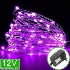 Светодиодная нить с блоком питания, 200 led, 20 м фиолет