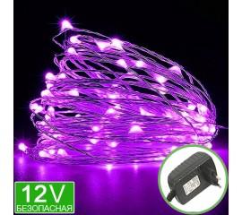 Светодиодная нить с блоком питания, 100 led, 10 м фиолет