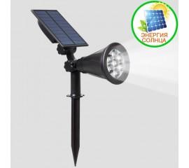 Прожектор для ландшафтной подсветки на солнечной батарее 7LED, 3W, белый