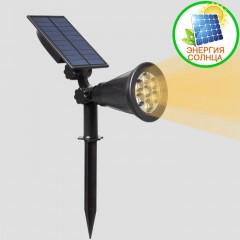 Прожектор для ландшафтной подсветки на солнечной батарее 7LED, 3W, теплый белый