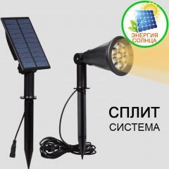 Сплит-прожектор для ландшафтной подсветки на солнечной батарее 7LED, 3W, теплый белый