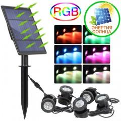 5 водонепроницаемых прожектора RGB, на солнечной батарее