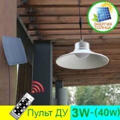 Светильник в лофт-стиле 3W, с пультом ДУ, на солнечной батарее