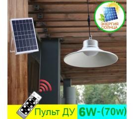 Светильник в лофт-стиле 6W, с пультом ДУ, на солнечной батарее