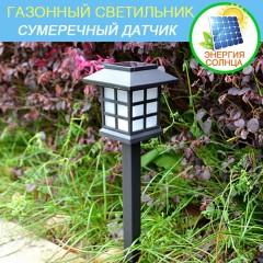 """Газонный светильник """"Фонарик"""" на солнечной батарее, теплый белый"""