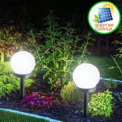 """Набір з 2-х штук газонний світильник """"Шар"""" на сонячній батареї"""