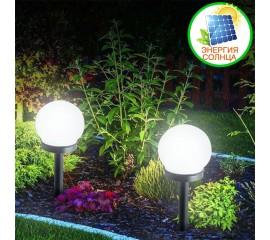"""Набор из 2-х штук газонный светильник """"Шар"""" на солнечной батарее"""