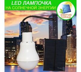 Автономная LED лампочка, на солнечной энергии