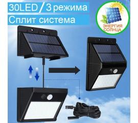 Настенный сплит фонарь 30LED, 3 режима, на солнечной батарее, с датчиком движения
