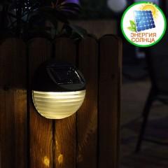 Настенный фонарик 6LED, на солнечной батарее, черный
