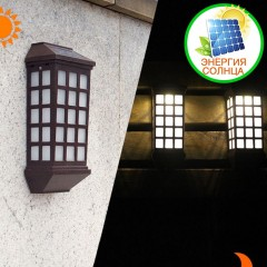 Два настенных фонаря, на солнечной батарее