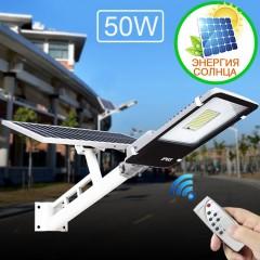 Уличный светодиодный фонарь на солнечной батарее 50W, с пультом ДУ