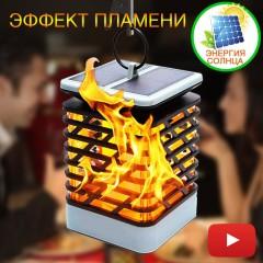 Фонарь c реалистичным эффектом настоящего пламени,  серый