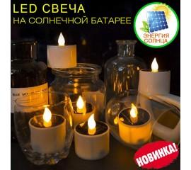 Светодиодная свеча 6 см, на солнечной батарее
