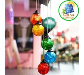 """Светодиодный декор """"Цветные стекляные шарики"""", на солнечной батарее"""