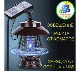 Фонарь + ловушка комаров, на солнечной батарее / USB