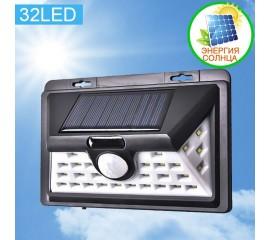 Уличный светильник 32LED с боковым светом, на солнечной батарее, с чувствительным датчиком движения