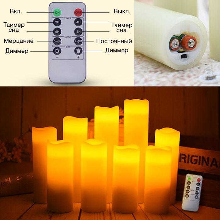 Набор светодиодных восковых свечей, 9 штук, 2 пульта ДУ