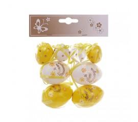 Набор пасхальные яйца - желтые
