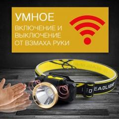 Акумуляторний налобний ліхтар f-044, з інелектуальним управлінням, пряма зарядка USB