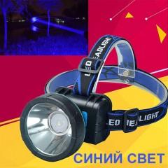 Налобный аккумуляторный фонарик f-050, синий свет, с прямой зарядкой от сети, 2 режима