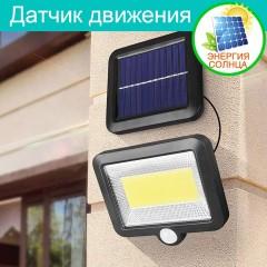 Настенный сплит прожектор 100COB на солнечных батареях, с датчиком движения
